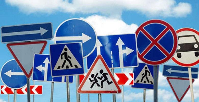 Правовая позиция относительно практической реализации законодательства в части медицинского обеспечения безопасности дорожного движения