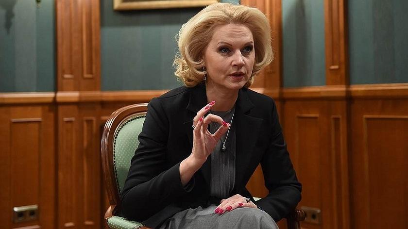 Глава счетной палаты РФ, Татьяна Алексеевна Голикова, выступила с инициативой объединения ПФР + ФСС + ФФОМС – в единый НЕгосударственный страховой фонд
