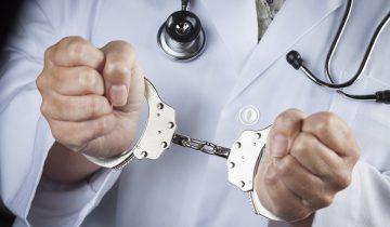 медицина тюремного типа