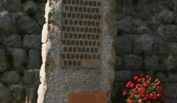 памятник погибшим советским узникам