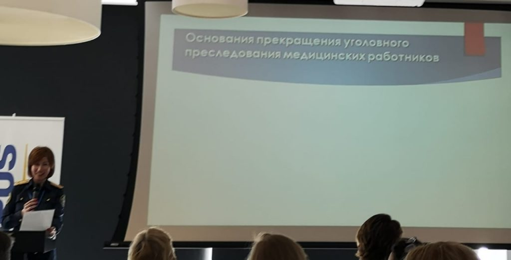 Мнение СК РФ о врачах