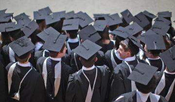 Про высшее образование