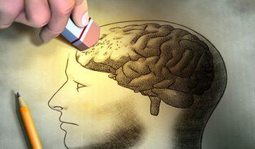Рассеянный ум